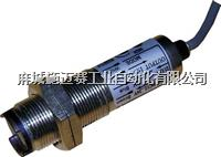 CDD-11P光电开关、圆柱形光电开关 CDD-11P
