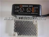 光电开关、BEN5M-MFR BEN5M-MFR