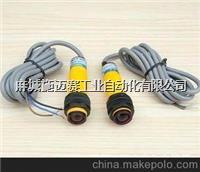 光电开关、E3F-10L、E3F-10DN1、E3F-10DP1 E3F-10L、E3F-10DN1、E3F-10DP1