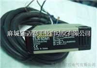 光电开关、E3JK-5DM1、E3JK-5DM1-Z E3JK-5DM1、E3JK-5DM1-Z