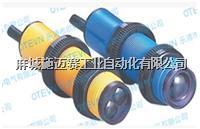 光电开关、E3F-R2P1、E3F-R2N1、E3F-R2Y1 E3F-R2P1、E3F-R2N1、E3F-R2Y1