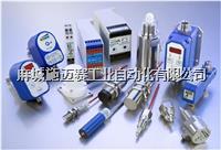 EGE流量传感器IGVU 02 GSP-C、IGVU 05 GSP-C、IGVU 10 GSP-C