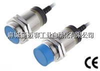AMP-K43620GL耐高温接近开关,电压250VAC耐高低温型