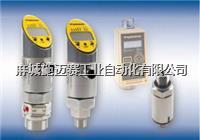 ()压力传感器PS600R-401-2UPN8X-H1141