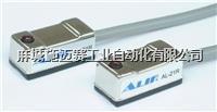 磁性开关AL-21R,(AL-21R)