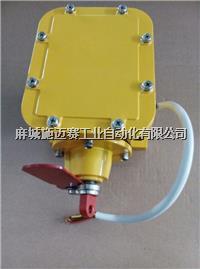 品牌工厂生产销售【感知式】纵向撕裂传感器 纵向撕裂开关SLKQ-115J SLKQ-115J