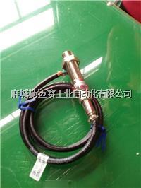 H12-NAS,24V速度传感器、霍尔磁性接近开关
