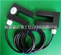 【】SJ30-WS电感式接近开关 SJ30-WS