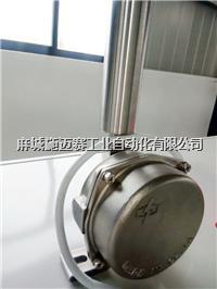 【300℃】耐高温跑偏开关CKPP-G-14-3