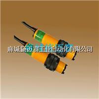 GDKG 0-3PK-F光电开关|售价 GDKG 0-3PK-F
