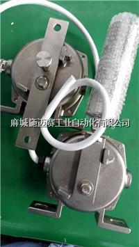 【位置控制开关】不锈钢两级跑偏PXA-02GKH-10-30C