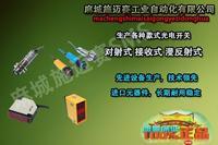 E3X-NA11对射漫反射光电开关