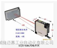 PNP常开对射式光电开关PRM18-C103PA PRM18-C103PA