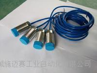 直批 LJG5C-4/ZOAN2电感式接近开关 两线直流 NPN常开  LJG5C-4/ZOAN2