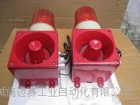 【安全、性价比高的】声光报警器JD150PB-L02Y122JDA122 JD150PB-L02Y122JDA122
