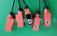 麻城厂家现货EM551090(24VDC)防爆电磁阀线圈 EM551090