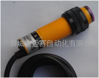 PR18-TM10D光电开关