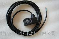 CFB092-A防爆线圈、防爆电磁阀线圈