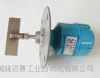 阻旋式料位控制器W18-1FGHY;输出220V 5A  AC220V 50HZ