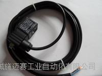 220V电磁阀防爆线圈CFB092-A AC220V 50HZ