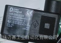 防爆线圈(NASS)108-030-1028、防爆电磁阀线圈 108-030-1028