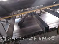 撕裂编码传感器SL-MG-A2、非接触式纵向撕裂保护装置专用配件