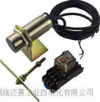 旋转探测仪RD/SS2 速度传感器 RD/SS2