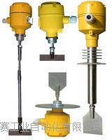 堵料开关HQDM-0115SJZ/I/AC220V阻旋料位控制器 HQDM-0115SJZ/I