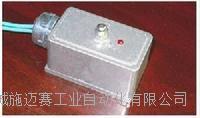 磁感应式接近开关FJK-SXSD-150-FMGL/DC24V/200mA阀位回讯传感器 FJK-SXSD-150-FMGL