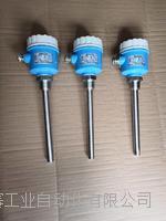 静电容料位开关SR-JDR100SFD SR-DR200;SR-2SDBA