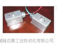 FJK磁感应开关LXJ-W150-2Z4-H