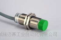 Ni8-S18-AP6X/S97光电式接近开关 Ni8-S18-AP6X/S97
