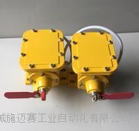 防撕裂保护开关SL-A2-80-11\220VAC\1A SL-A2-80-11