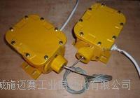 撕裂控制器XTD-LK-MT XTD-LK-MT