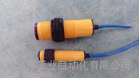 10米四线制光电开关PES-T18POC光电传感器 PES-T18POC