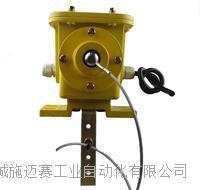 纵向撕裂保护装置S18-03-LG S18-03-LG