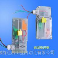 阀位信号反馈装置FJK-SXSD-PPSH150-LED限位开关 IN50-P80T-E3/S