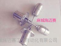 浮球液位开关LW-PCA-3M特殊可定制