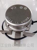 拉绳开关HQDZM-LS-1025/316SG不锈钢 KHP197-8