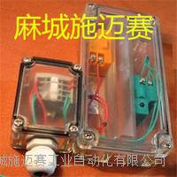 云顶娱乐4008com官网FJK-SXSD-PPSH150-LED阀位信号反馈装置 FJK-SD-GHTL-LED