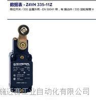 位置控制开关Z4VH 335-11z-RVA