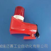 声光报警器NS-3声音洪亮 GC-3009-AC220V