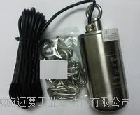 水银式倾斜料位开关KJS-20Y-80D可以订制200℃ SQBK-01-28 15