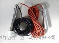 料位探头/倾斜开关RTS-9001坚固且抗腐蚀 JYB/MW-D