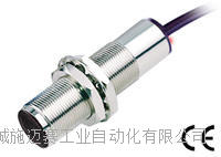 光电开关HJS18-G32DK DC