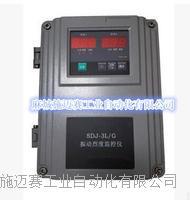 速度传感器NKSJ-1体积小重量轻