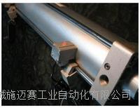 磁感应开关 HQDQ/2X15MR/SGB