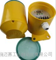 皮带失速开关TER-23-P-X AC220V/IP67维护费用低