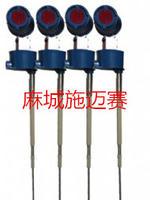 射频导纳料位开关METEK502-3300-907L=650