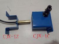 耐高温磁性开关CJK/4Z/K安装使用维护方便 CJK-4Z-K